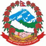 Logo: Nepali Alternative Energy Promotion Centre (AEPC)