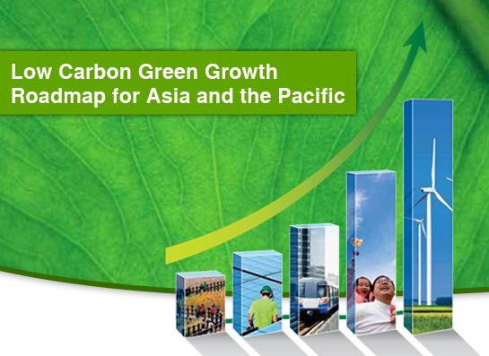 File:Low Carbon Green Growth Roadmap for Asia and the Pacific.JPG