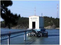 Uldolmok Pilot Tidal Current Power Plant.jpg