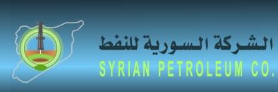 File:Syrian.Petroleum.Company logo.jpg