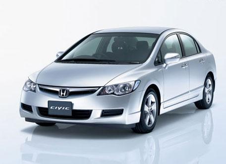 File:Honda-Civic-1.8VMT.jpg