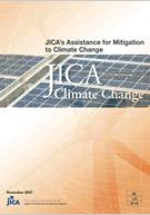 JICA's Assistance for Mitigation to Climate Change — The Co-Benefits Approach to Climate Change Screenshot