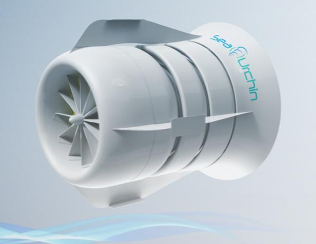 File:SeaUrchin Vortex Reaction Turbine.jpg