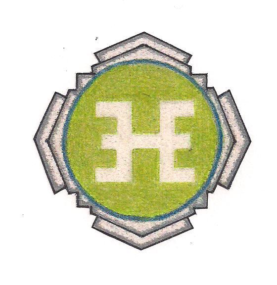 File:WETGen Logo.jpg