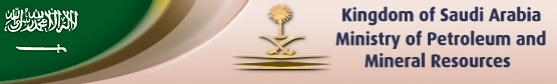 File:Saudi.Arabia.Ministry.Petroleum.jpg