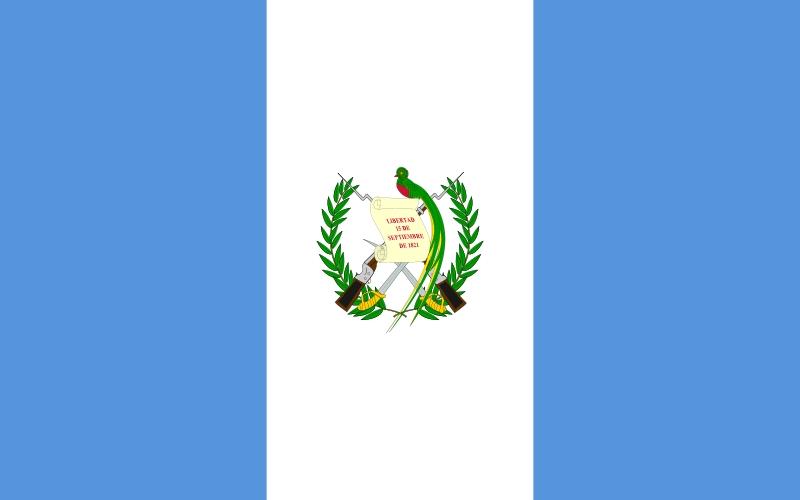 File:BGuatemala.jpg