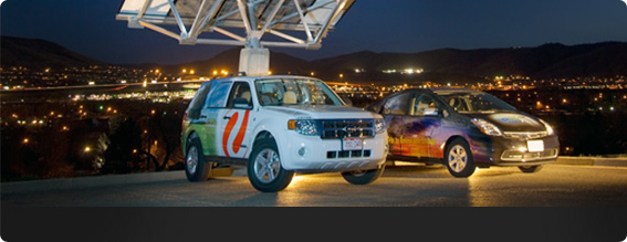 File:Hp rotator 2cars night.jpg