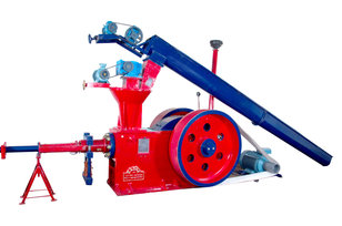File:Biomass Briquetting Machine.jpeg