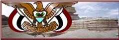 File:Yemen MOM logo.jpg