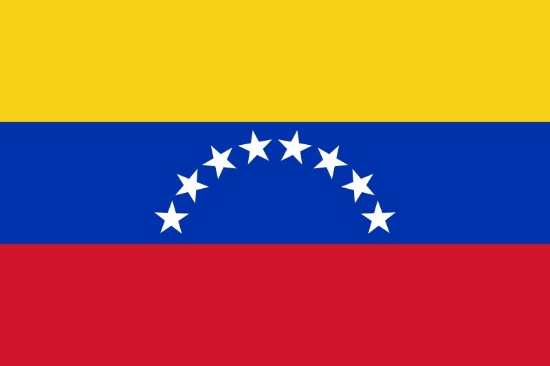 File:BVenezuela.jpg
