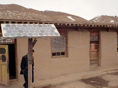 China - Gansu Province Solar Project
