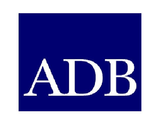 File:ADB.JPG