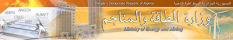 File:Algeria.jpg