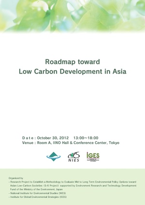 Roadmap toward Low Carbon Development in Asia - Abstract.pdf