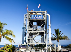 Makai Ocean Energy Research Center.png