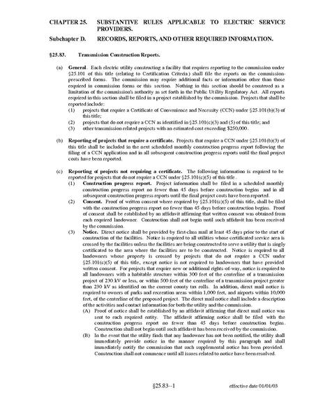 File:PUCT Substantive Rules - 25.83.pdf