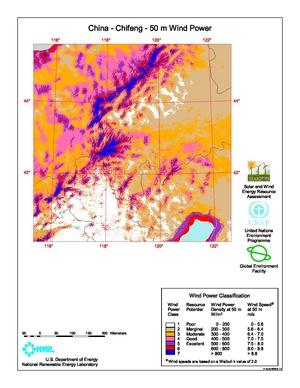 China Chifeng 50m Wind Power.pdf