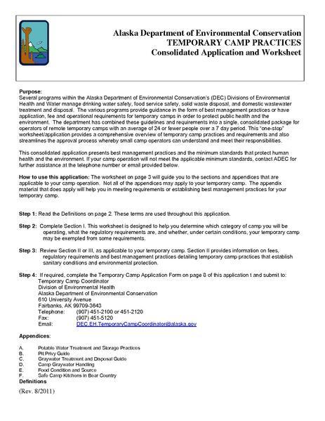 File:TempCampApplicationWorksheet 2011.pdf