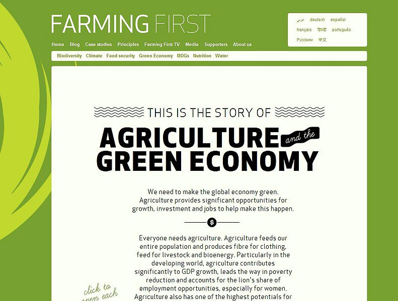 File:FarmingFirst.JPG