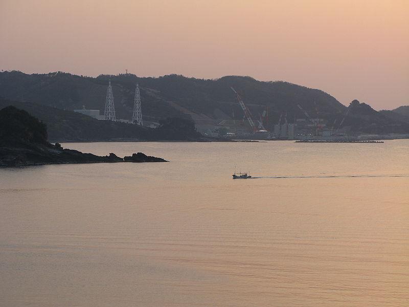 File:Japannuclear.jpg