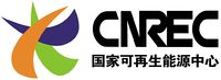 Logo: China National Renewable Energy Centre (CNREC)