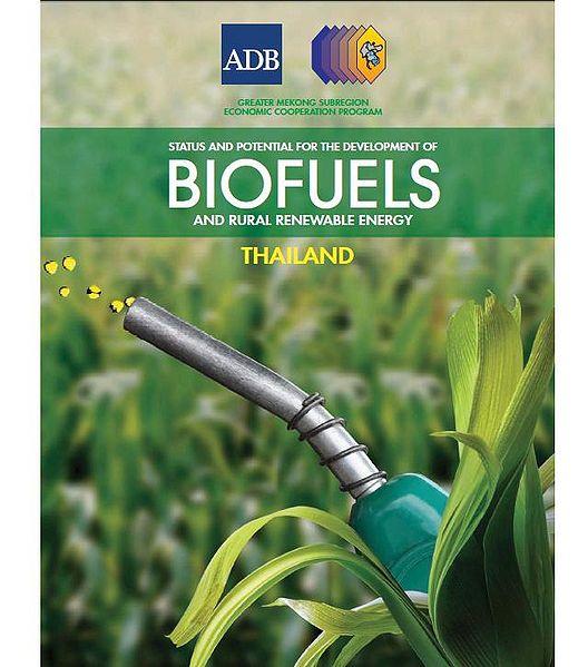 File:ThailandBiofuels.JPG