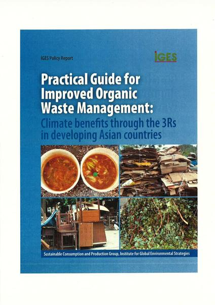 File:Janya PracticalGuide(final) web edition.pdf