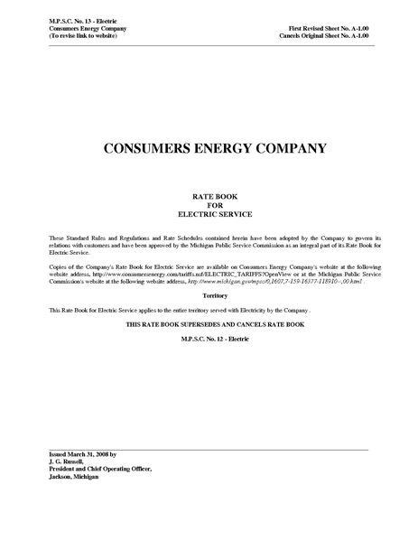 File:Utility Rate CEC Elerates.pdf