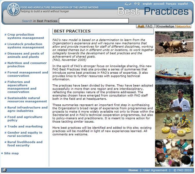File:FAOBestPractices.JPG