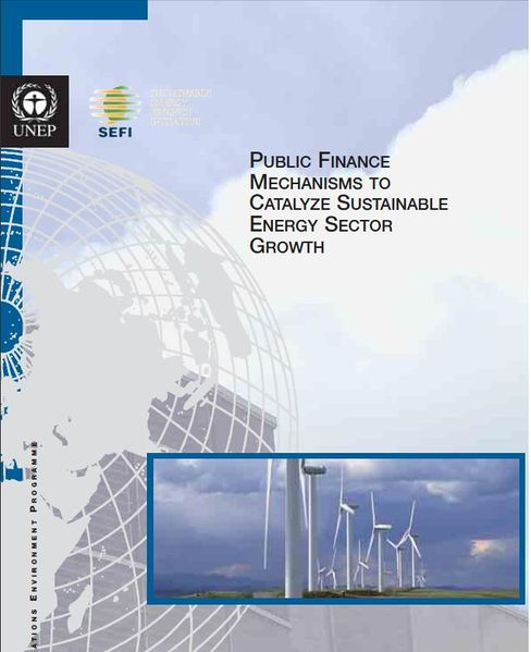 File:Public Finance Mech.JPG
