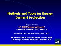 Methods and Tools for Energy Demand Projection Screenshot