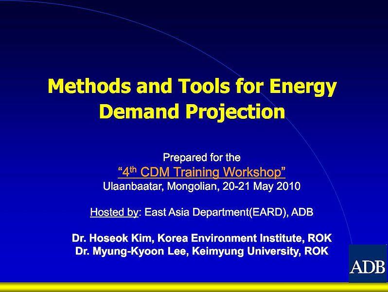 File:ADB presentation.JPG