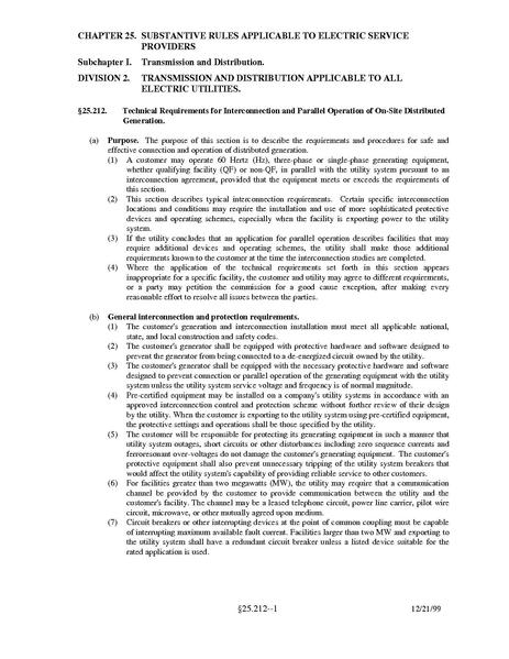 File:PUCT Sub.Rule - 25.212.pdf