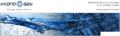 Thumbnail for version as of 12:54, 27 May 2014