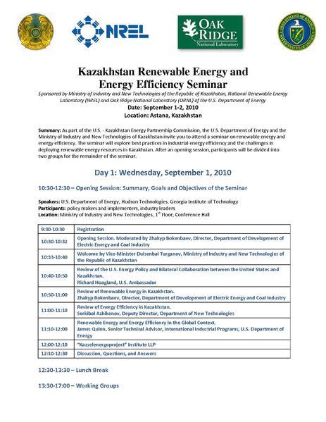 File:Kazakh Seminar - Detailed Agenda CONSOLIDATED 8 25 10 English.pdf