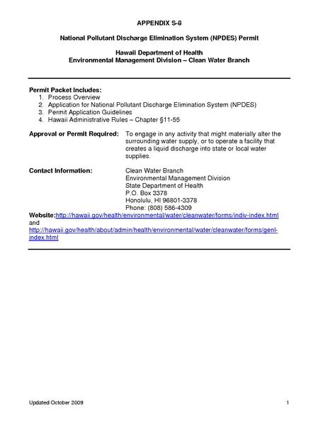 File:Permit packet s-8.pdf