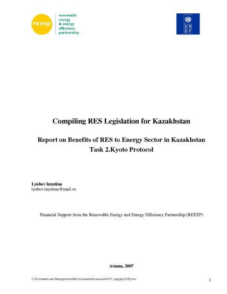File:KazakhstanRenewables.pdf