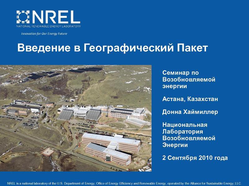 File:Kazakhstan GsT Intro InRussian.pdf