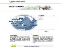 REDD+ Database Screenshot